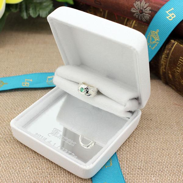 ベビーリング専用スペシャルボックス