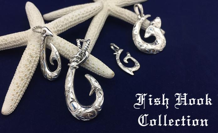 ハワイアンジュエリー Fish Hook Collection