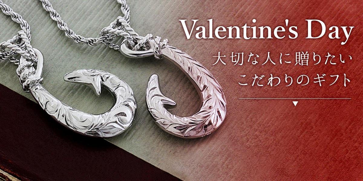 Valentine's Day バレンタイン・コレクション